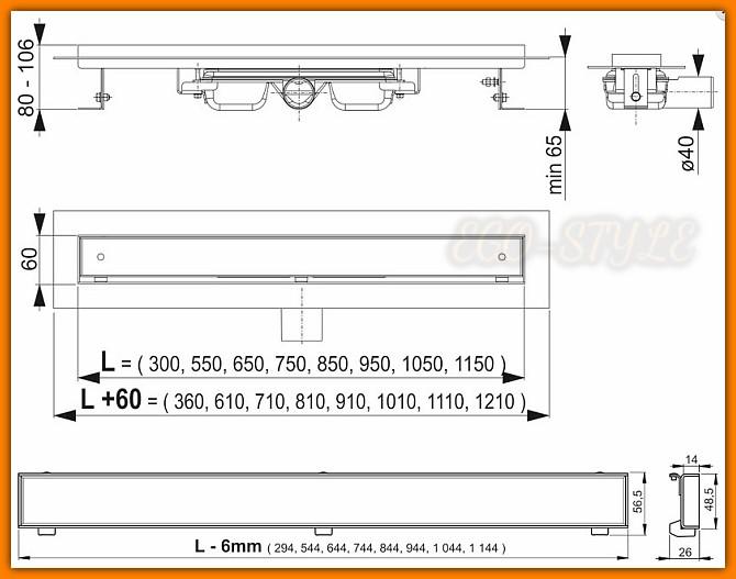 odpływ liniowy APZ107-FLOOR-300 Low ALCAPLAST obniżone L-30 cm